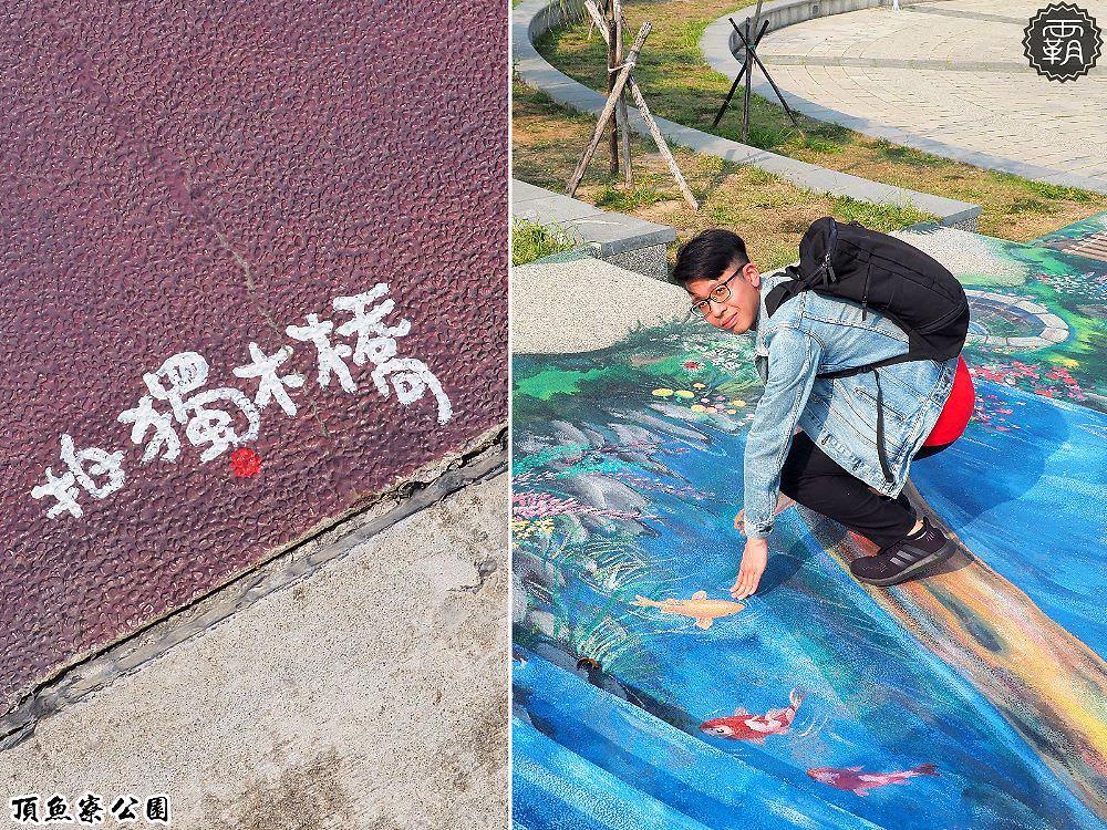 20180930175434 35 - 海線親子遊憩公園,有3D海洋彩繪圖、IG風彩虹椅、草地迷宮,占地寬廣設施齊全~