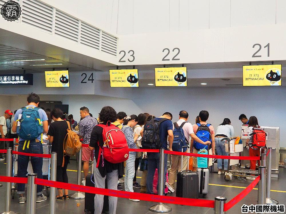 20181008190231 54 - 11/3起台中直飛曼谷,泰越捷每周五班,來回機票最低不到4千~