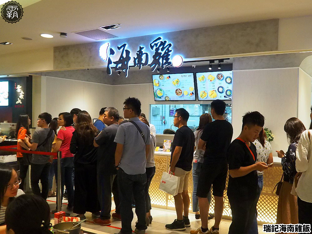 20181010203345 91 - 瑞記海南雞飯,新加坡知名海南雞飯進駐台中新光三越~~