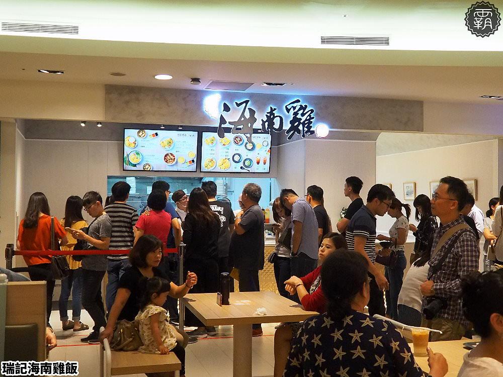 20181010203348 47 - 瑞記海南雞飯,新加坡知名海南雞飯進駐台中新光三越~~