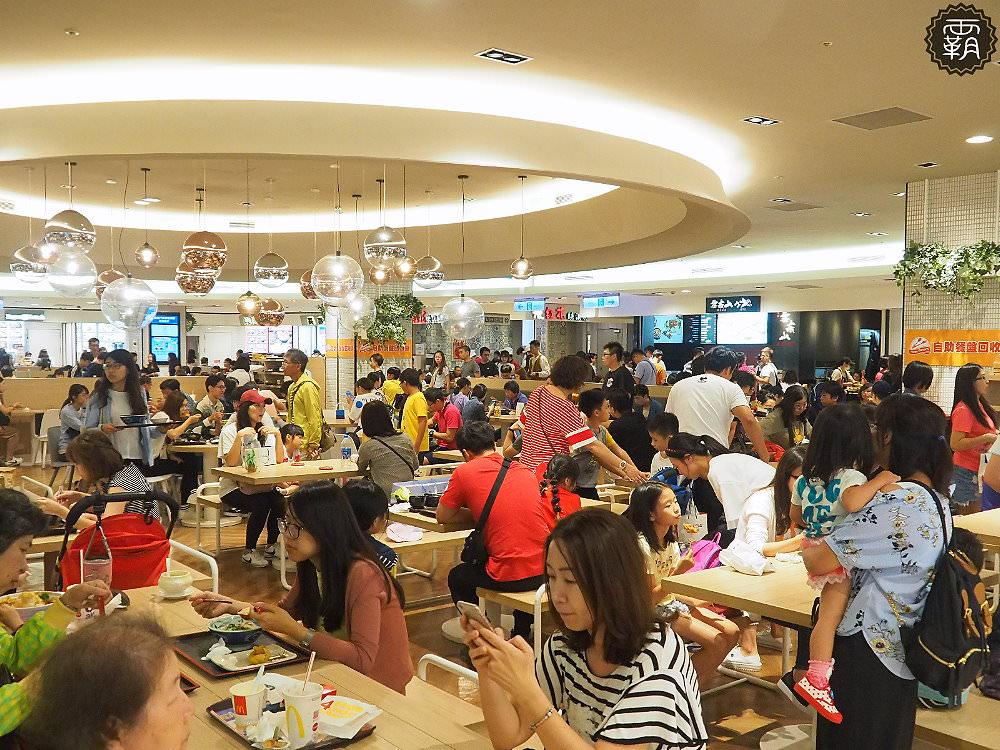 20181010203359 36 - 瑞記海南雞飯,新加坡知名海南雞飯進駐台中新光三越~~