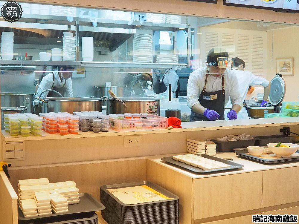 20181010203405 55 - 瑞記海南雞飯,新加坡知名海南雞飯進駐台中新光三越~~