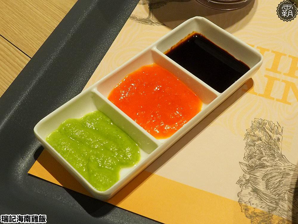20181010203702 35 - 瑞記海南雞飯,新加坡知名海南雞飯進駐台中新光三越~~