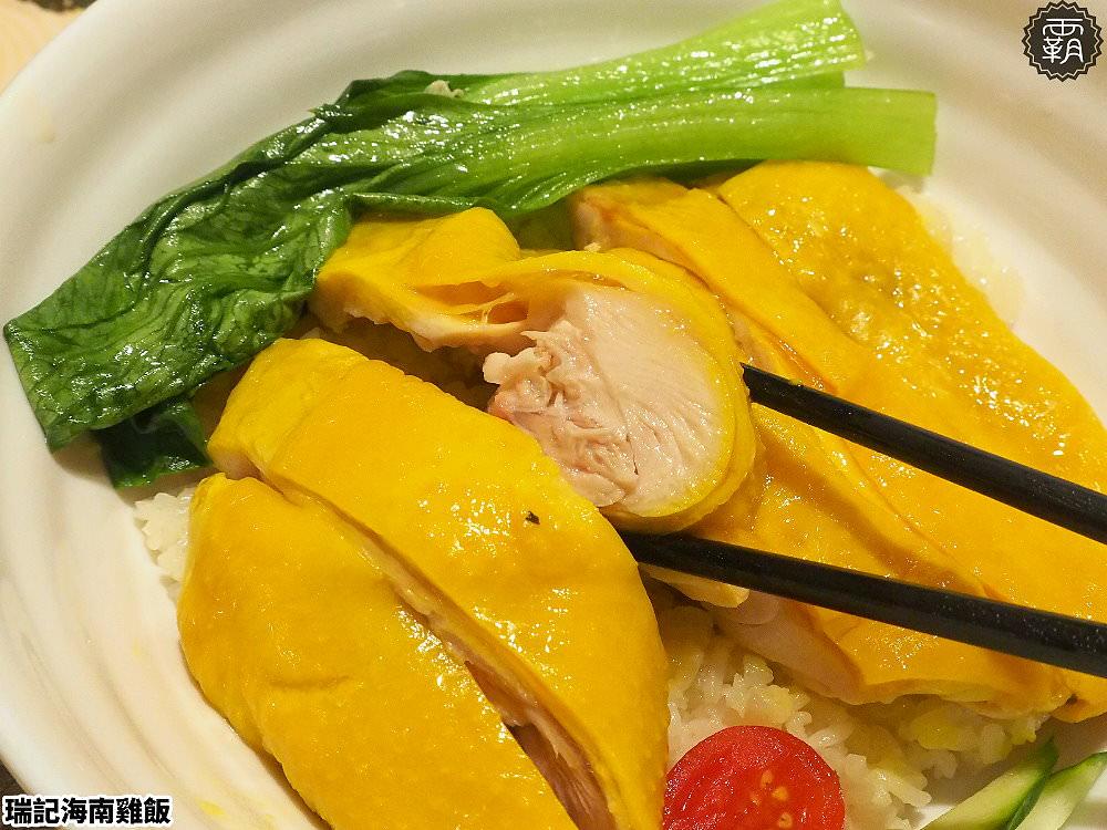 20181010223126 4 - 瑞記海南雞飯,新加坡知名海南雞飯進駐台中新光三越~~
