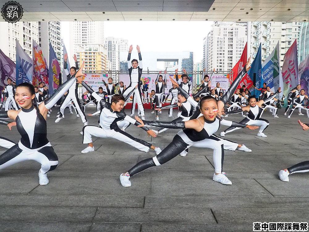20181014005624 90 - 熱血採訪 | 2018臺中國際踩舞祭,逛市集、賞踩舞,還有機會抽大獎東京來回機票