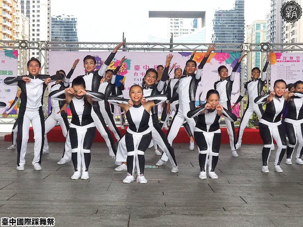 20181014005625 34 - 熱血採訪 | 2018臺中國際踩舞祭,逛市集、賞踩舞,還有機會抽大獎東京來回機票