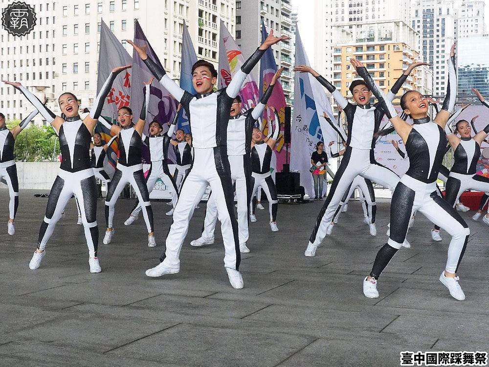 20181014005627 72 - 熱血採訪 | 2018臺中國際踩舞祭,逛市集、賞踩舞,還有機會抽大獎東京來回機票
