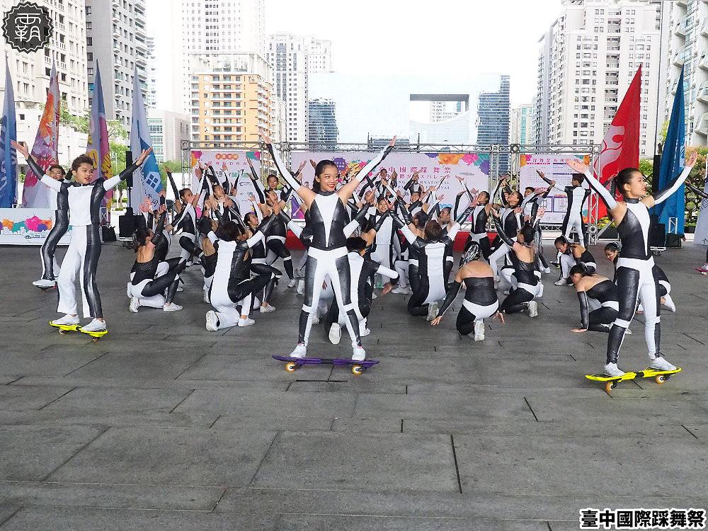 20181014005639 12 - 熱血採訪 | 2018臺中國際踩舞祭,逛市集、賞踩舞,還有機會抽大獎東京來回機票