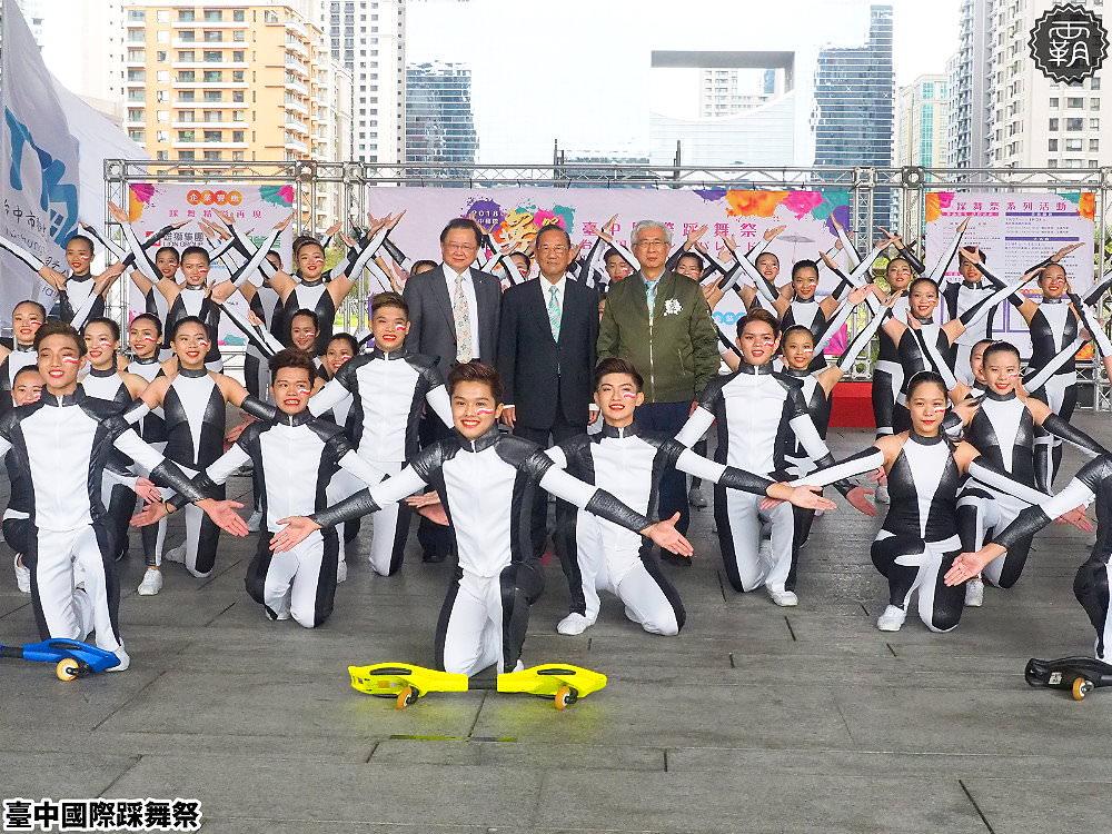 20181014005641 29 - 熱血採訪 | 2018臺中國際踩舞祭,逛市集、賞踩舞,還有機會抽大獎東京來回機票