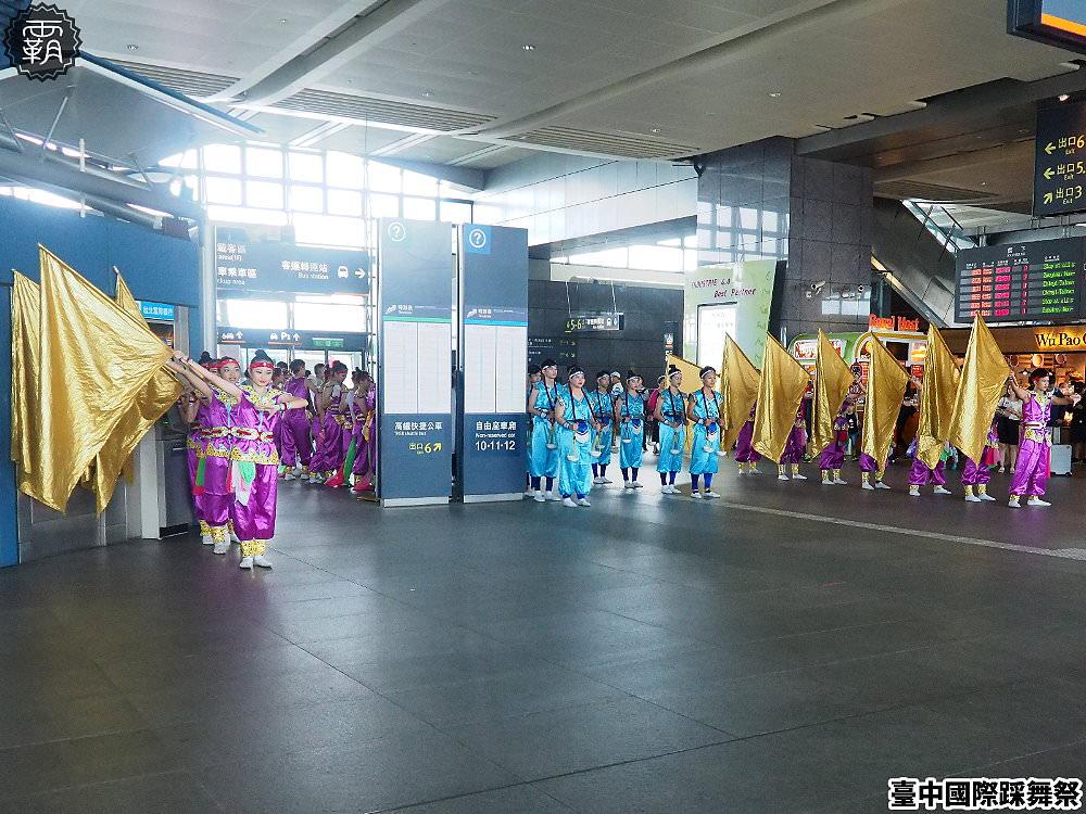 20181014093427 19 - 熱血採訪 | 2018臺中國際踩舞祭,逛市集、賞踩舞,還有機會抽大獎東京來回機票
