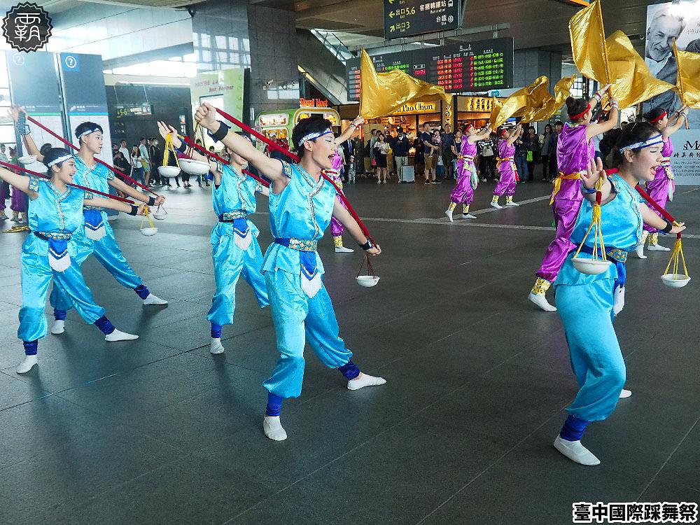 20181014093435 13 - 熱血採訪 | 2018臺中國際踩舞祭,逛市集、賞踩舞,還有機會抽大獎東京來回機票
