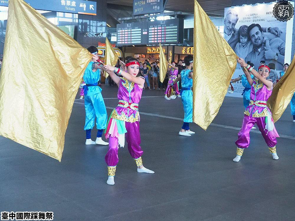 20181014093440 94 - 熱血採訪 | 2018臺中國際踩舞祭,逛市集、賞踩舞,還有機會抽大獎東京來回機票