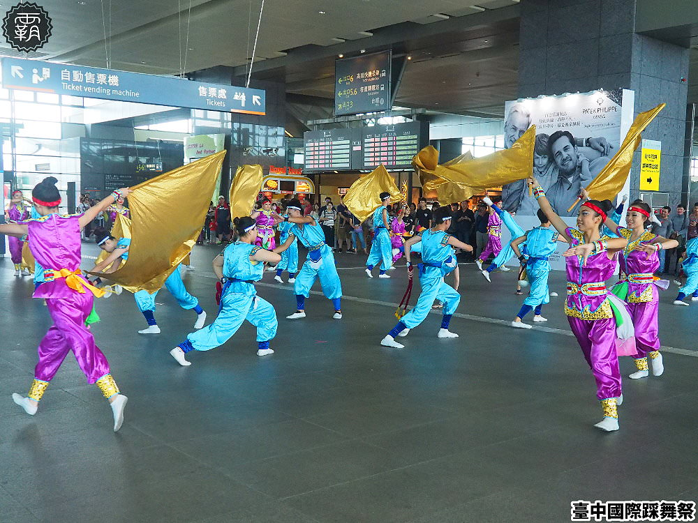 20181014093443 30 - 熱血採訪 | 2018臺中國際踩舞祭,逛市集、賞踩舞,還有機會抽大獎東京來回機票