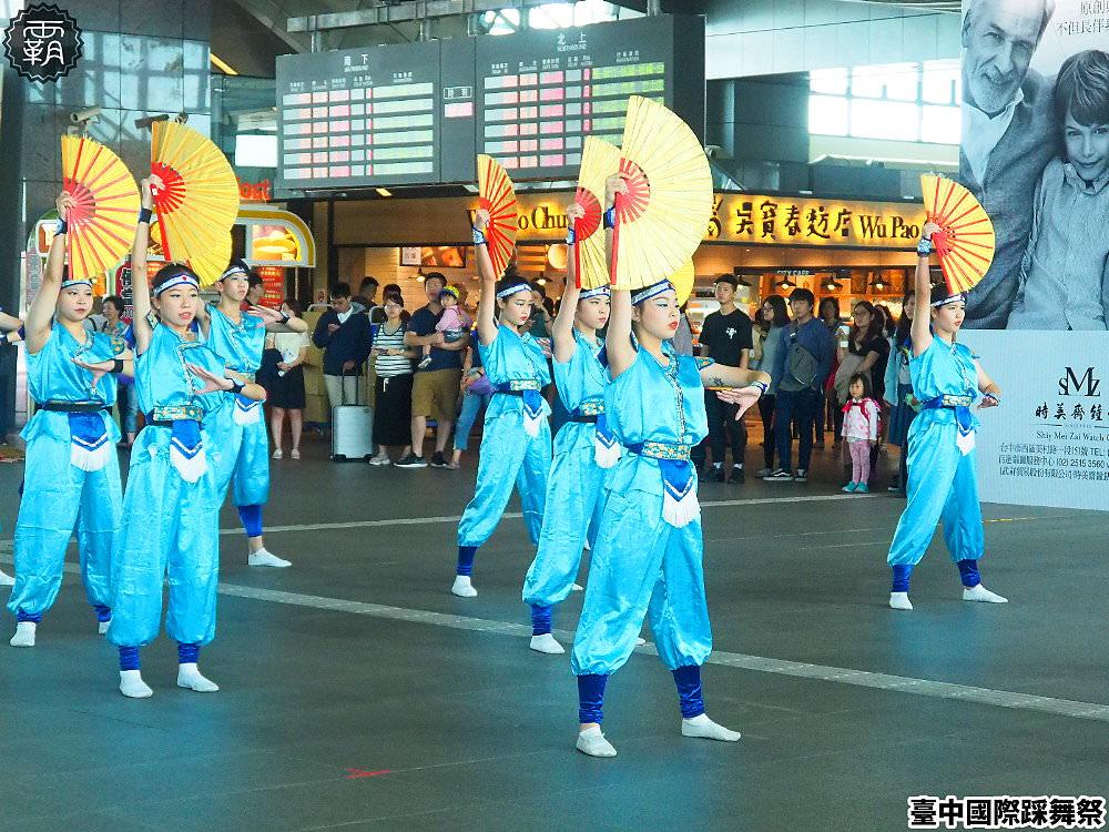 20181014093446 93 - 熱血採訪 | 2018臺中國際踩舞祭,逛市集、賞踩舞,還有機會抽大獎東京來回機票