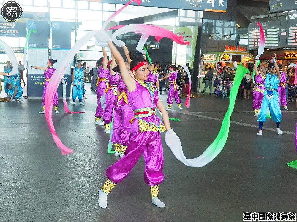 20181014093449 7 - 熱血採訪 | 2018臺中國際踩舞祭,逛市集、賞踩舞,還有機會抽大獎東京來回機票