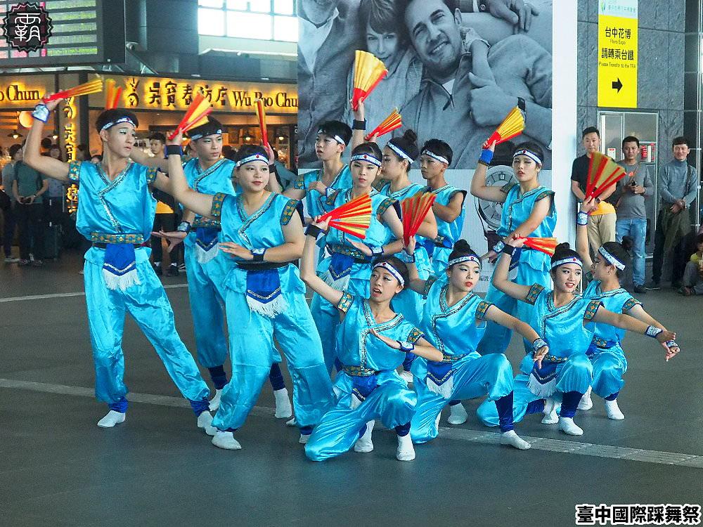 20181014093856 58 - 熱血採訪 | 2018臺中國際踩舞祭,逛市集、賞踩舞,還有機會抽大獎東京來回機票