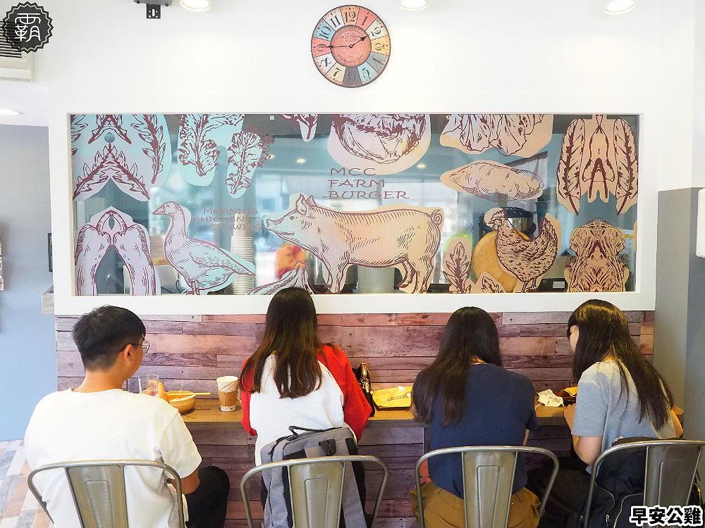 20181018092915 95 - 熱血採訪 | 早安公雞農場晨食,全新鄉村風裝潢像咖啡館,新增小米飯糰、老油條蛋餅,中西餐點更豐富