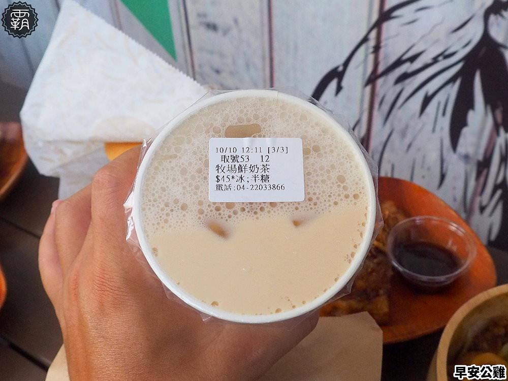 20181018093910 81 - 熱血採訪 | 早安公雞農場晨食,全新鄉村風裝潢像咖啡館,新增小米飯糰、老油條蛋餅,中西餐點更豐富