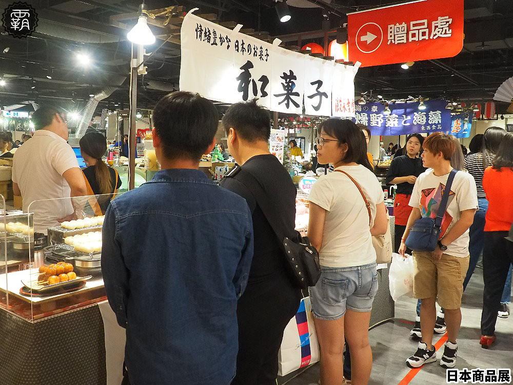 20181019135131 81 - 新光三越日本商品展第八回,除了特色美食這次還有東北地區限量飲料販賣機~