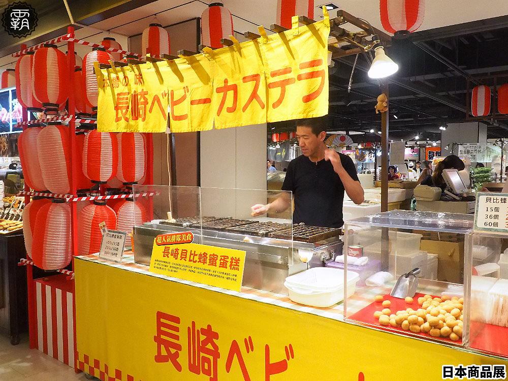 20181019135133 19 - 新光三越日本商品展第八回,除了特色美食這次還有東北地區限量飲料販賣機~