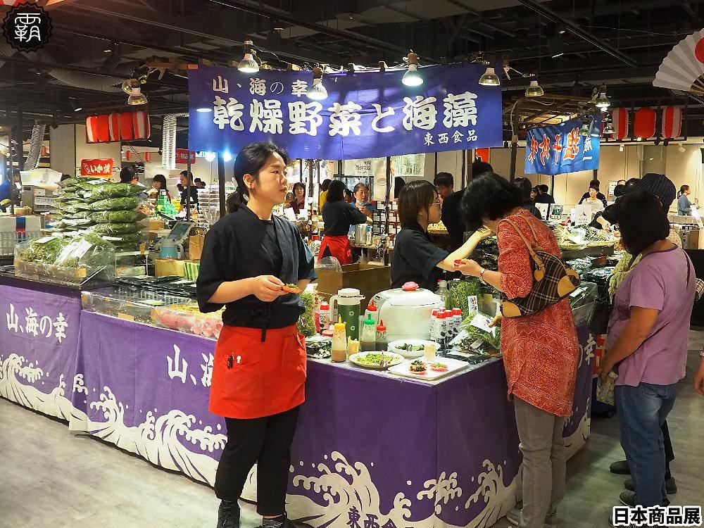 20181019135517 95 - 新光三越日本商品展第八回,除了特色美食這次還有東北地區限量飲料販賣機~