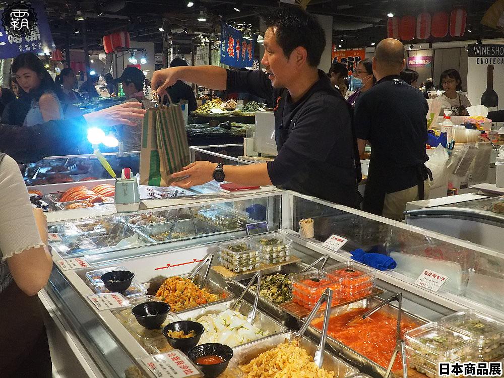 20181019135520 48 - 新光三越日本商品展第八回,除了特色美食這次還有東北地區限量飲料販賣機~