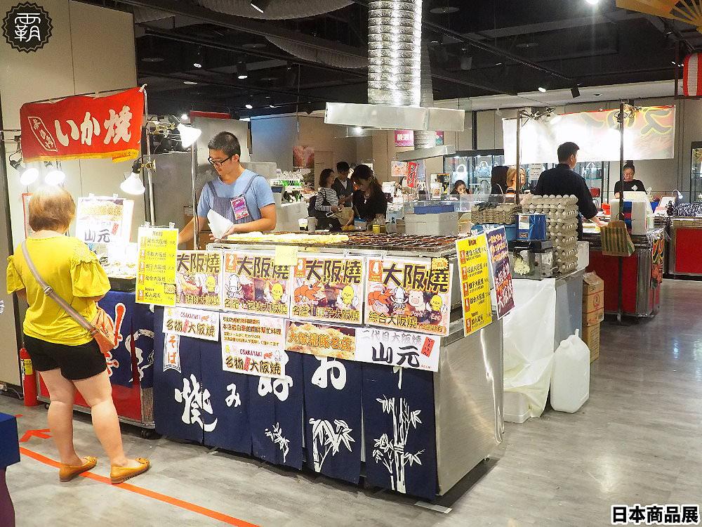 20181019135526 15 - 新光三越日本商品展第八回,除了特色美食這次還有東北地區限量飲料販賣機~