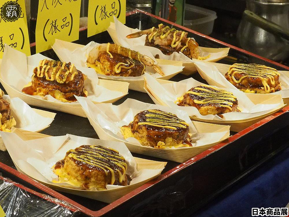 20181019135527 51 - 新光三越日本商品展第八回,除了特色美食這次還有東北地區限量飲料販賣機~
