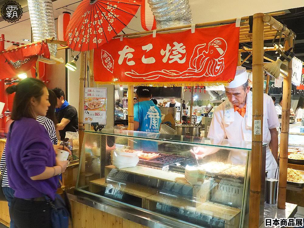 20181019135918 19 - 新光三越日本商品展第八回,除了特色美食這次還有東北地區限量飲料販賣機~