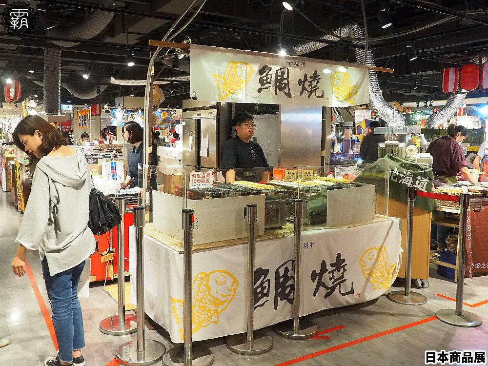 20181019140134 67 - 新光三越日本商品展第八回,除了特色美食這次還有東北地區限量飲料販賣機~