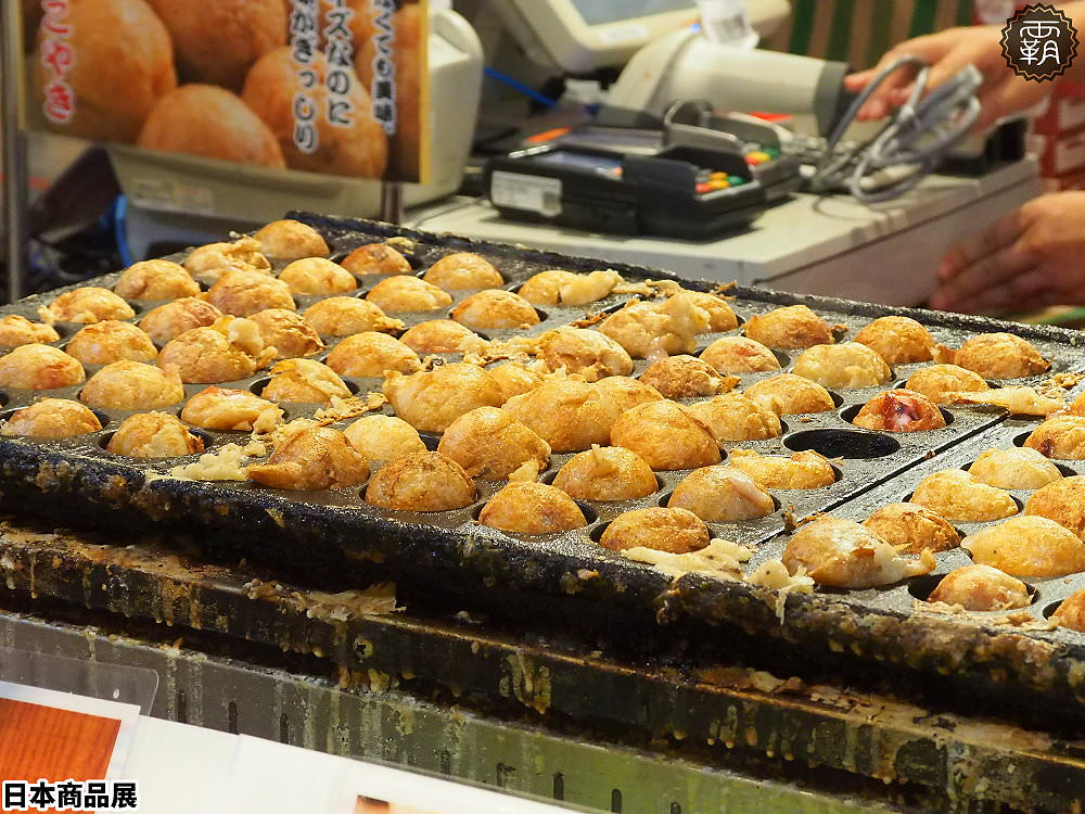 20181019140138 48 - 新光三越日本商品展第八回,除了特色美食這次還有東北地區限量飲料販賣機~