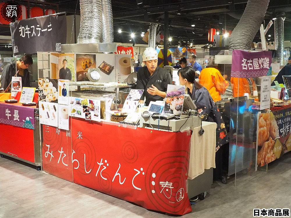20181019140452 99 - 新光三越日本商品展第八回,除了特色美食這次還有東北地區限量飲料販賣機~