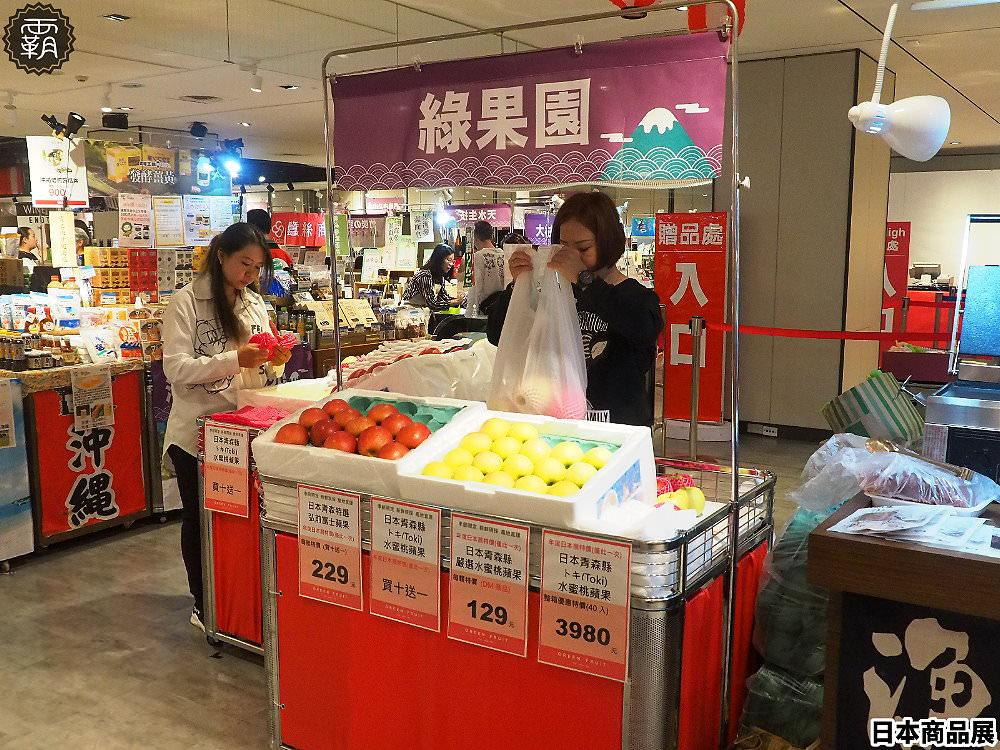 20181019140544 71 - 新光三越日本商品展第八回,除了特色美食這次還有東北地區限量飲料販賣機~