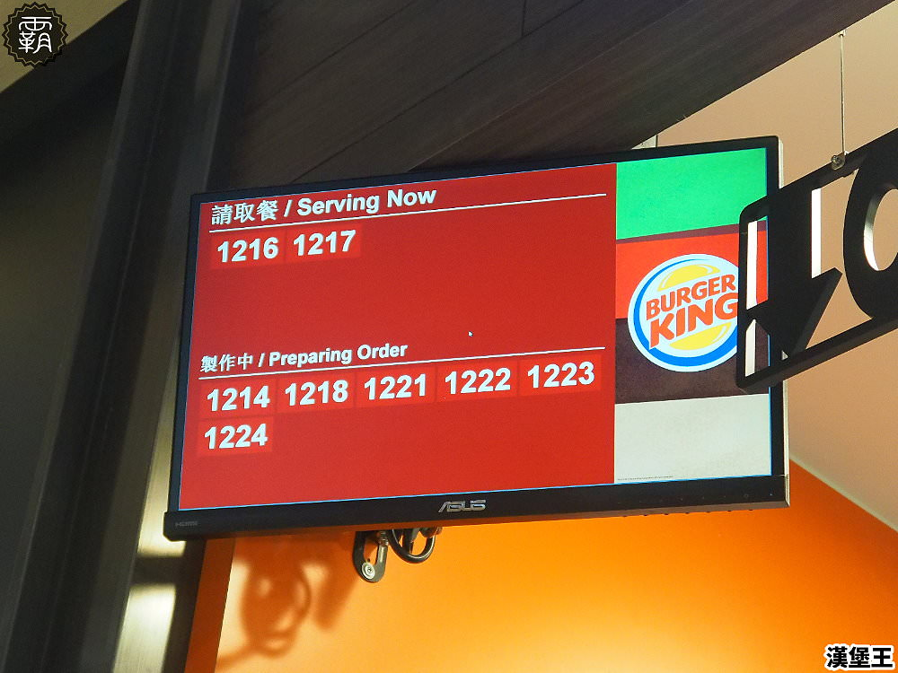 20181021163740 60 - 倒數三天!漢堡王華堡雙套餐特價199~愛吃華堡的朋友們~快衝去吃一波~