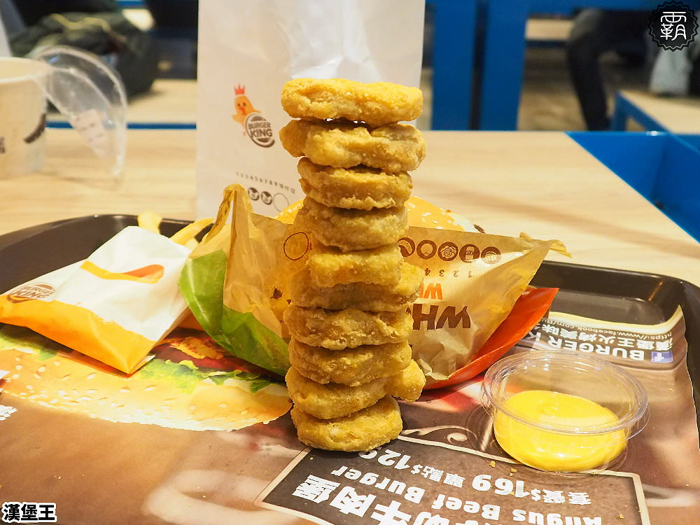 20181021164213 57 - 倒數三天!漢堡王華堡雙套餐特價199~愛吃華堡的朋友們~快衝去吃一波~