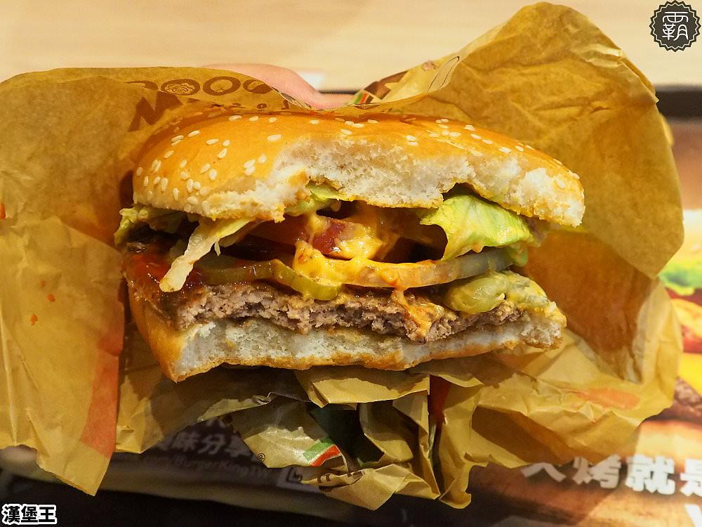 20181021164222 17 - 倒數三天!漢堡王華堡雙套餐特價199~愛吃華堡的朋友們~快衝去吃一波~