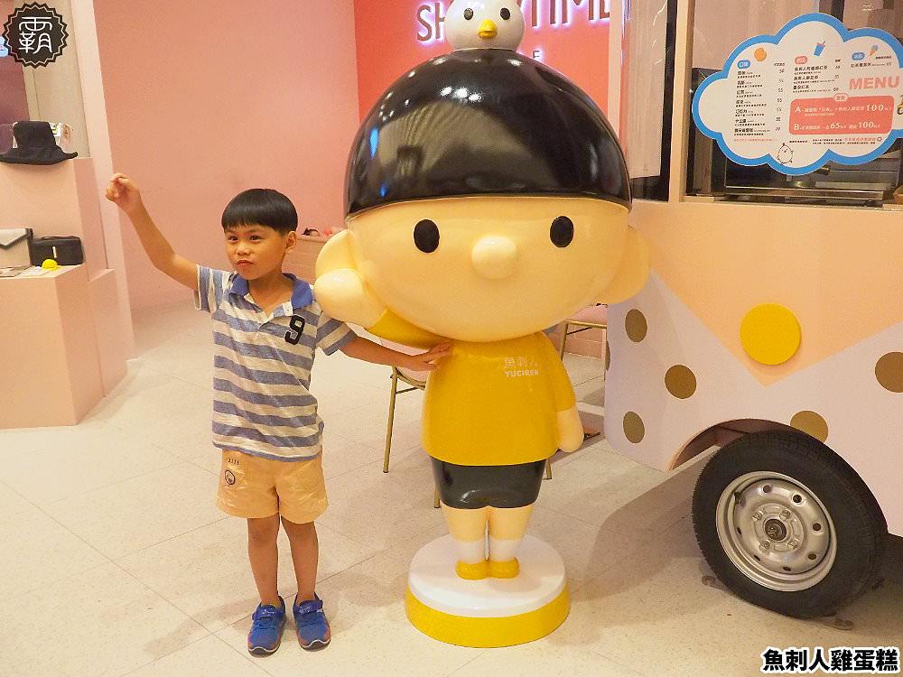 20181025183217 55 - 魚刺人雞蛋糕,文心秀泰內粉紅小巴士賣雞蛋糕好cute~