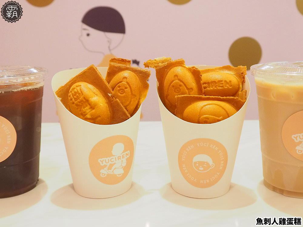20181025183430 76 - 魚刺人雞蛋糕,文心秀泰內粉紅小巴士賣雞蛋糕好cute~
