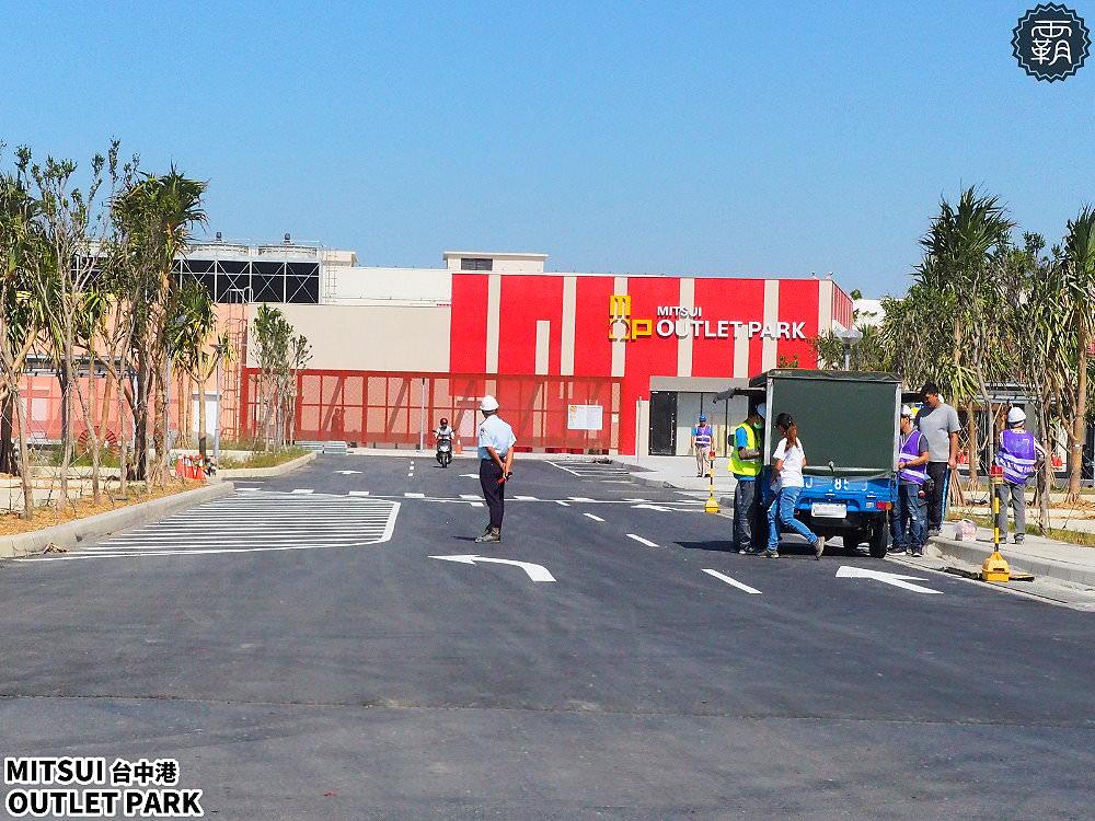 20181107182816 54 - 台中三井OUTLET開幕倒數,超大停車場曝光可容納上千台汽、機車~