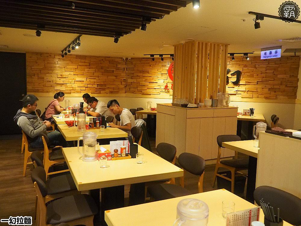 20181111203958 51 - 一幻拉麵,中友百貨也有濃濃蝦味的日式拉麵~