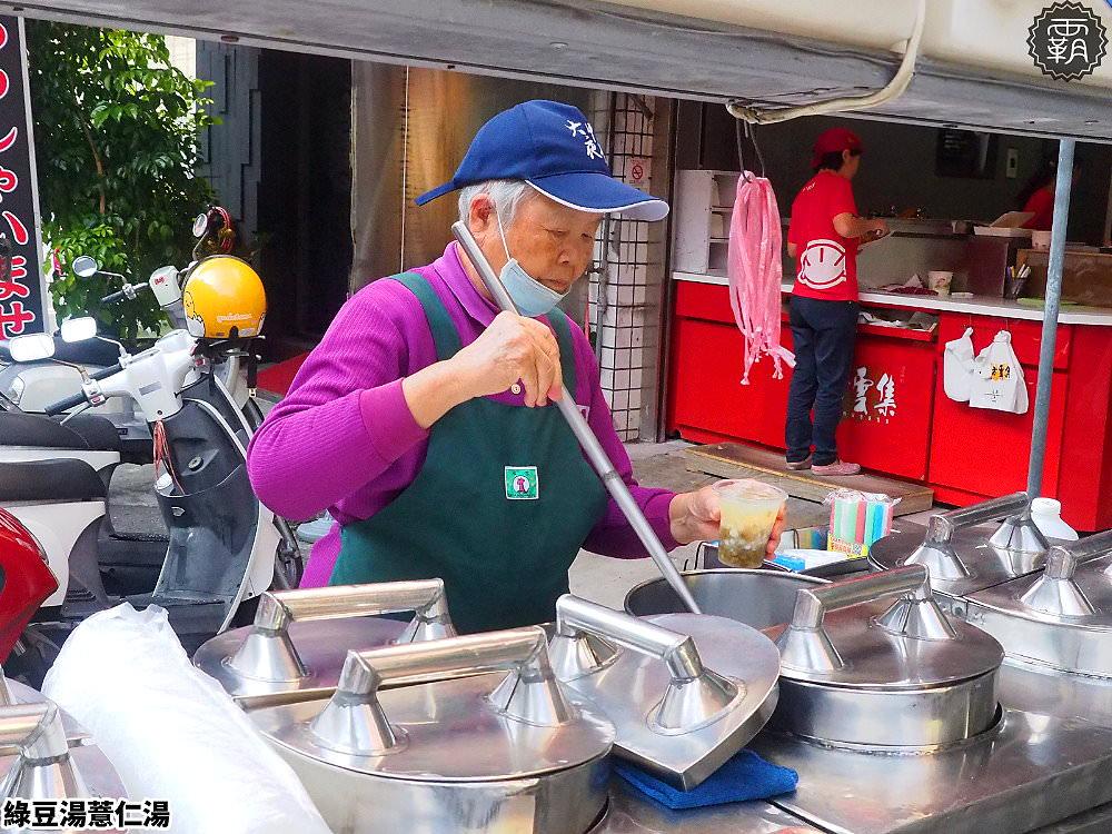 20181120193038 13 - 大甲阿婆綠豆湯、薏仁湯,蔣公路老攤,薏仁香滑可口,料實在