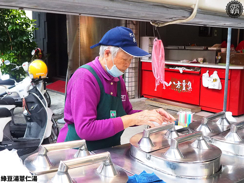 20181120193042 30 - 大甲阿婆綠豆湯、薏仁湯,蔣公路老攤,薏仁香滑可口,料實在
