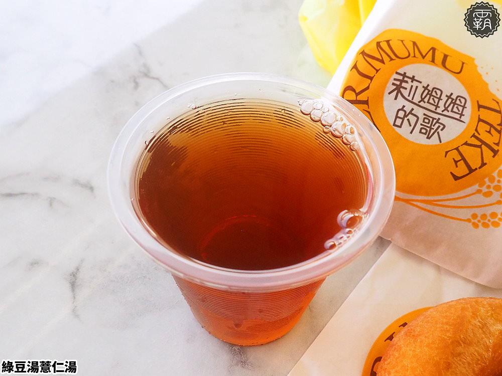 20181120193432 29 - 大甲阿婆綠豆湯、薏仁湯,蔣公路老攤,薏仁香滑可口,料實在
