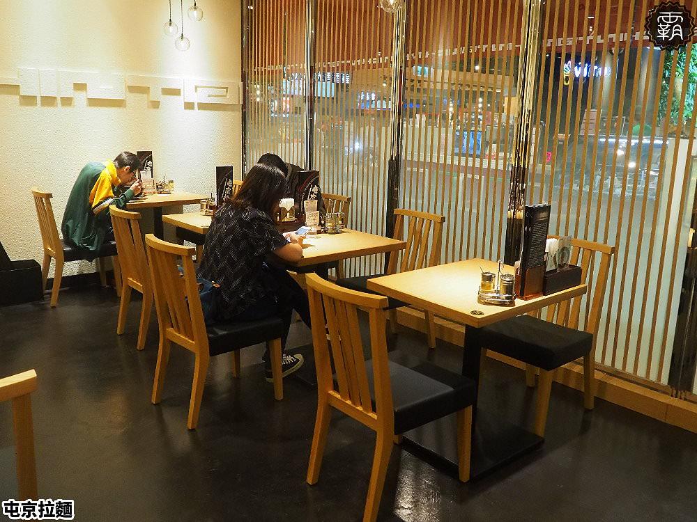 20181123194232 1 - 屯京拉麵,東京人氣拉麵濃郁豚骨湯,台中三井店接續12月開幕~