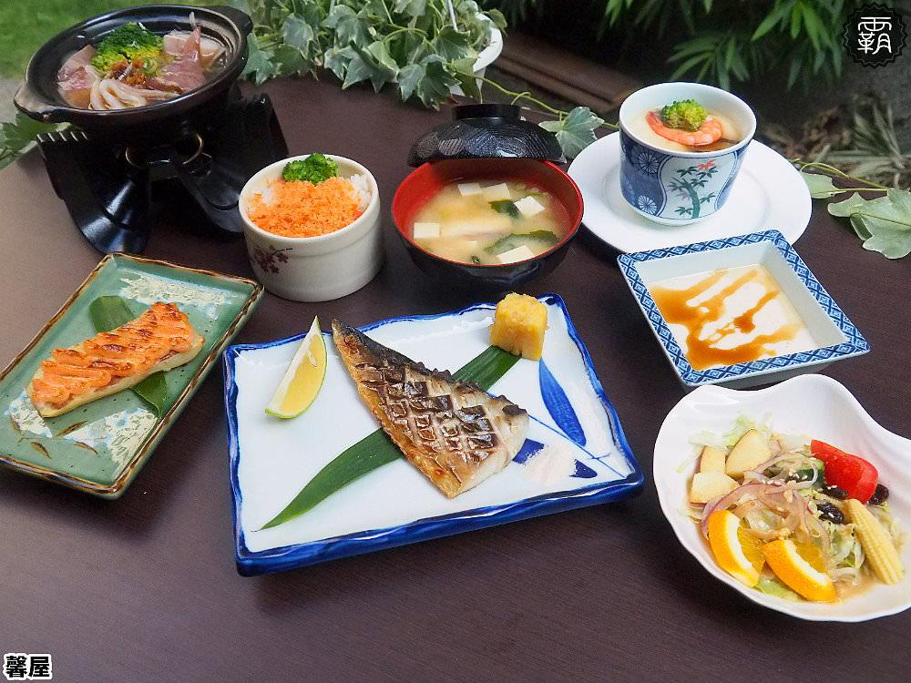 20181126192332 66 - 熱血採訪 | 崇德路日式庭園食堂,精緻簡餐含主菜有七道菜色,優雅環境下用餐舒適又超值!