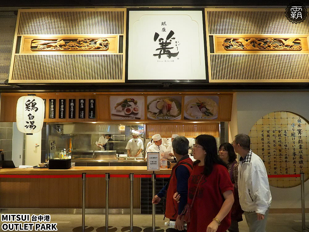 20181129171523 74 - 台中三井OUTLET試營運!最誇張的5間排隊人潮餐廳懶人包,等餐等到天荒地老