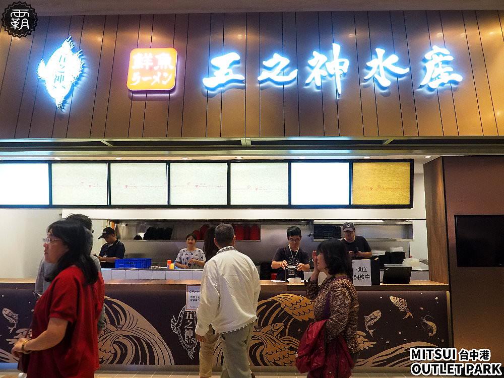20181129171527 59 - 台中三井OUTLET試營運!最誇張的5間排隊人潮餐廳懶人包,等餐等到天荒地老