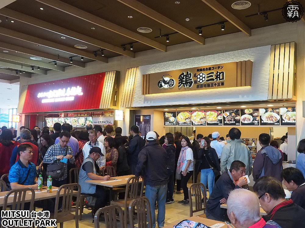 20181129171534 98 - 台中三井OUTLET試營運!最誇張的5間排隊人潮餐廳懶人包,等餐等到天荒地老