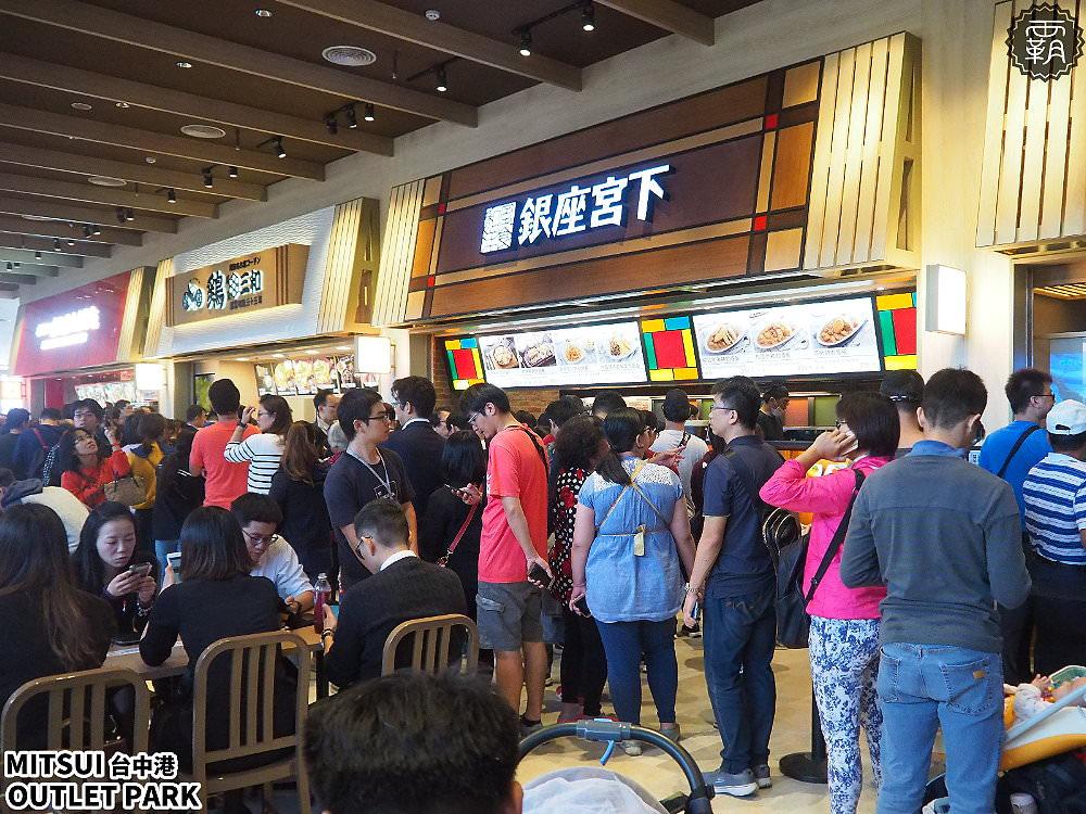 20181129172031 82 - 台中三井OUTLET試營運!最誇張的5間排隊人潮餐廳懶人包,等餐等到天荒地老