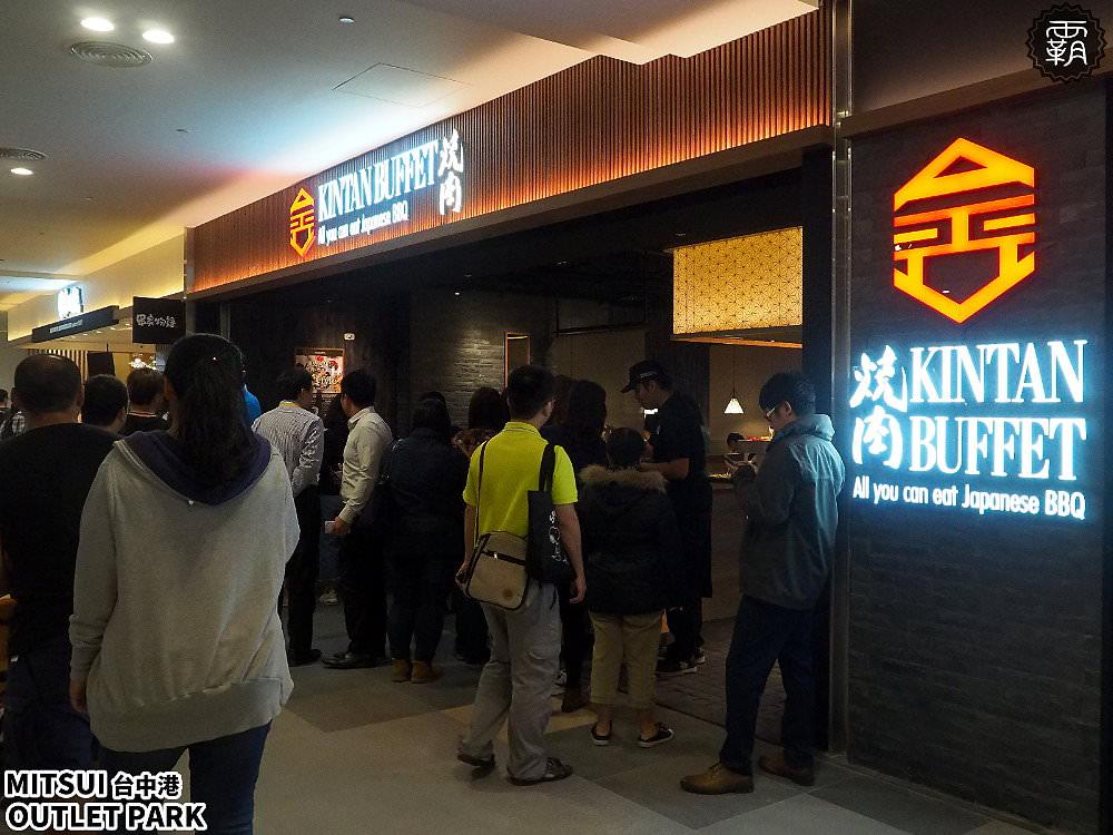 20181129172340 40 - 台中三井OUTLET試營運!最誇張的5間排隊人潮餐廳懶人包,等餐等到天荒地老
